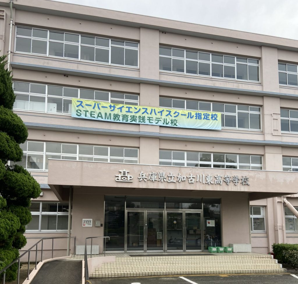 加古川東高等学校入学